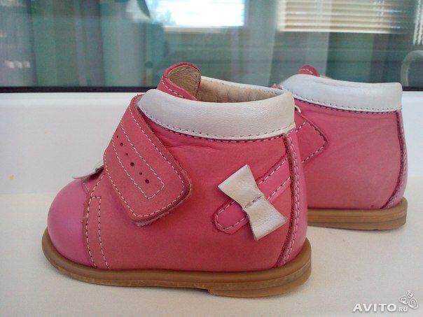 Купить обувь для малышки