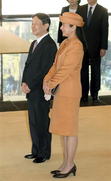Dutch State Visit To Japan: Crown Princess Naruhito and Crown Princess Masako 10/29/2014