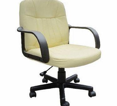 Homcom Swivel Executive Office Chair PU Leather Computer Desk Chair Office Furniture - Black No description (Barcode EAN = 5060265997083). http://www.comparestoreprices.co.uk/leather-office-chairs/homcom-swivel-executive-office-chair-pu-leather-computer-desk-chair-office-furniture--black.asp