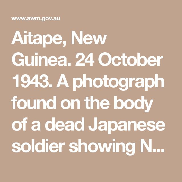 "Aitape, New Guinea. 24 October 1943. A photograph found on the body of a dead Japanese soldier showing NX143314 Sergeant (Sgt) Leonard G. Siffleet of ""M"" Special Unit, wearing a blindfold and with ... 