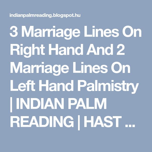 3 Marriage Lines On Right Hand And 2 Marriage Lines On Left Hand Palmistry | INDIAN PALM READING | HAST REKHA | TOTKE | UPAY