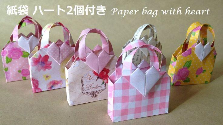 折り紙 紙袋 ハート2個付き 折り方(niceno1)Origami Paper bag with heart