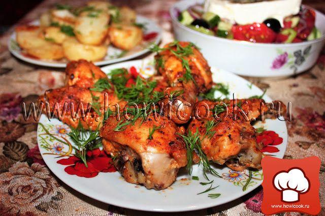 HowICook: Курица с аджикой и сметаной в духовке