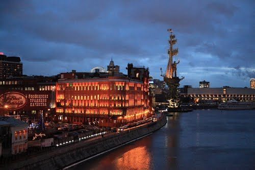 Недвижимость Москва | 39 фотографий