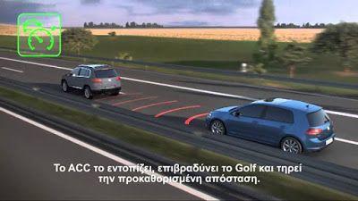 Αυτοματοποιημένη οδήγηση σε αυτοκίνητα και φορτηγά με ελληνική συμμετοχή