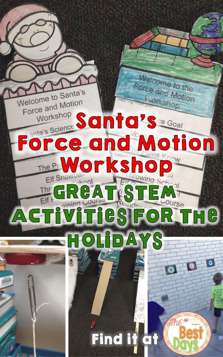 Are you looking for a great way to cover Science Standards and get in Holiday fun?  This is just what you need!  Santa's Force and Motion Workshop explores how forces work around us in fun experiments designed around the North Pole.  It also contains an optional header for students who celebrate other holidays than Christmas!