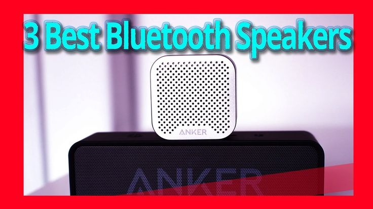Best Bluetooth Speaker 2017 |  Best Bluetooth Speakers For The Money https://youtu.be/0ybM-2mdayQ