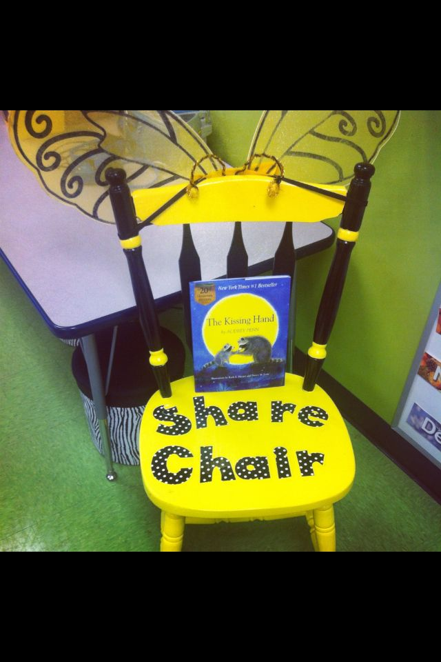 My bee themed share chair- my kiddos LOVE it!