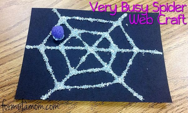 Very Busy Spider Web #Craft #Halloween (make after reading the book!)