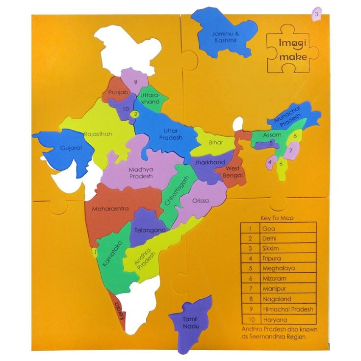 india map puzzle all india states included