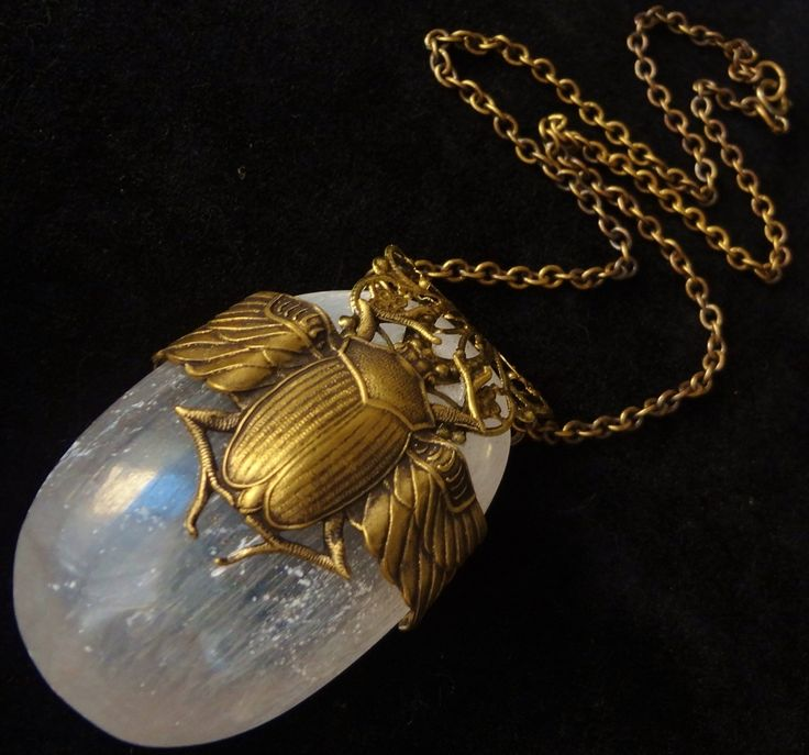 Vintage Brass Egyptian Scarab Calsite