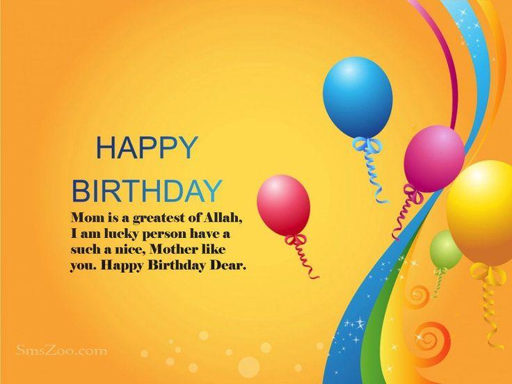 The 25 Best Islamic Birthday Wishes Ideas On Pinterest Happy Wishing A Muslim Happy Birthday