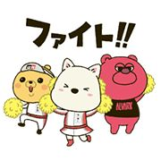 ROOK, KUMAKICHI, and ROOKIE Get Cute! - http://www.line-stickers.com/rook-kumakichi-and-rookie-get-cute/