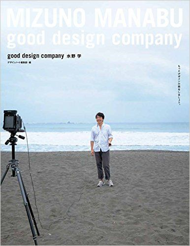 Amazon.co.jp: good design company 水野学: デザインノート編集部: 本