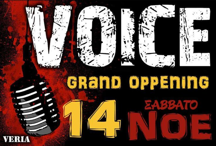 Voice Live Clubbing - Grand Opening 14-11-2015   Verialife
