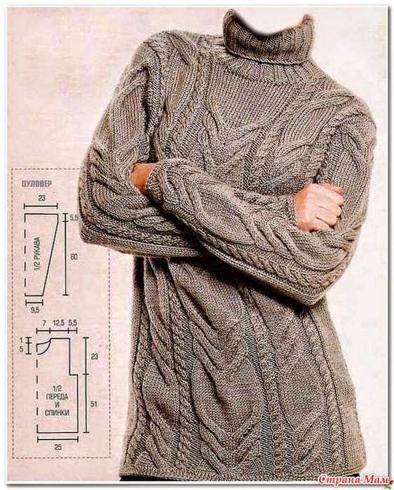 Теплый, уютный свитер