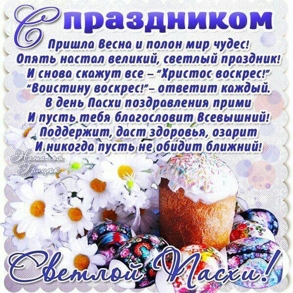 Pin Ot Polzovatelya Olga Na Doske Pasha S Izobrazheniyami Pasha