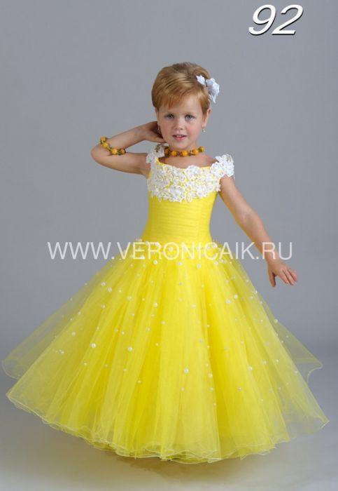 hermosos vestidos niñas