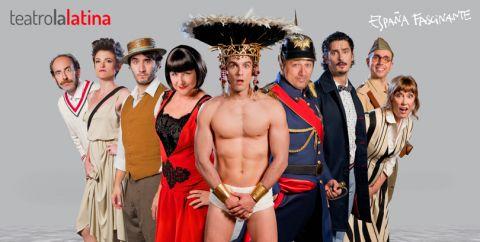 Sorteo de entradas para El Eunuco en el Teatro La Latina