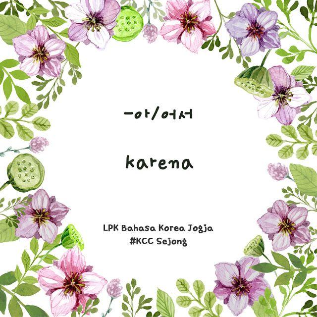 Kosakata & Ekspresi TOPIK KCC Sejong Jogja -아/어서