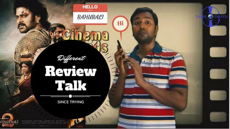 பாகுபலி 2 திரைவிமர்சனம் - Bahubali 2 review | Prabhas | Raja Mouli | Ran...
