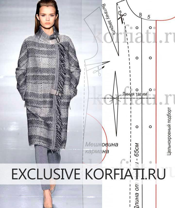 Прямое пальто в клетку имеет много плюсов - во-первых, практично, во-вторых - теплое, и в-третьих, выкройка прямого пальто очень проста в моделировании