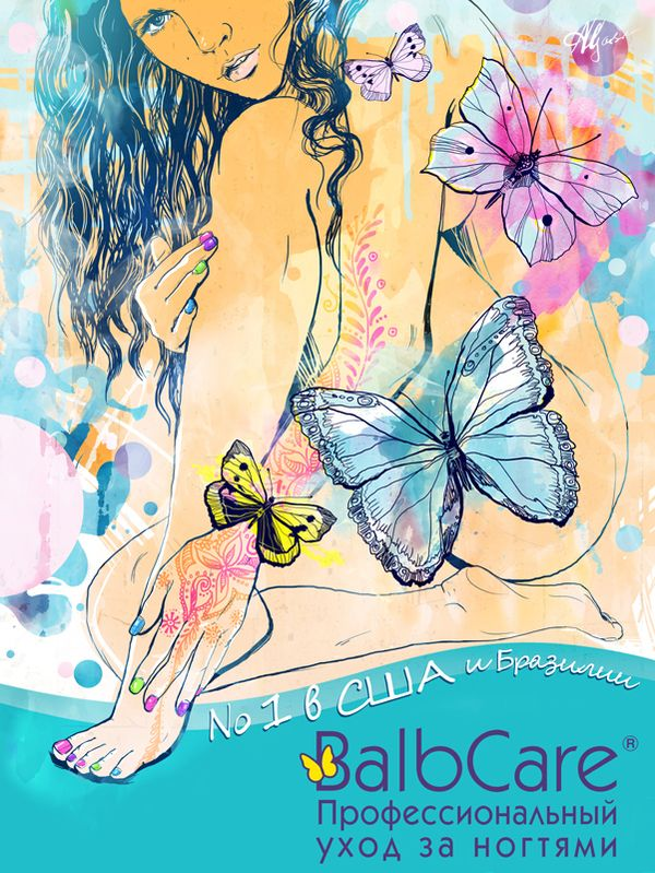 BalbCare illustration. The Best for nails. The Best Manicure & Pedicure in the world!