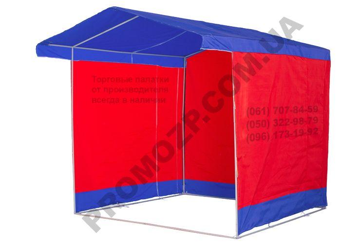 """Палатка торговая 2х2 метра """"Люкс"""". Бесплатная доставка! Купить торговую палатку вы можете на нашем сайте - http://www.promozp.com.ua/"""