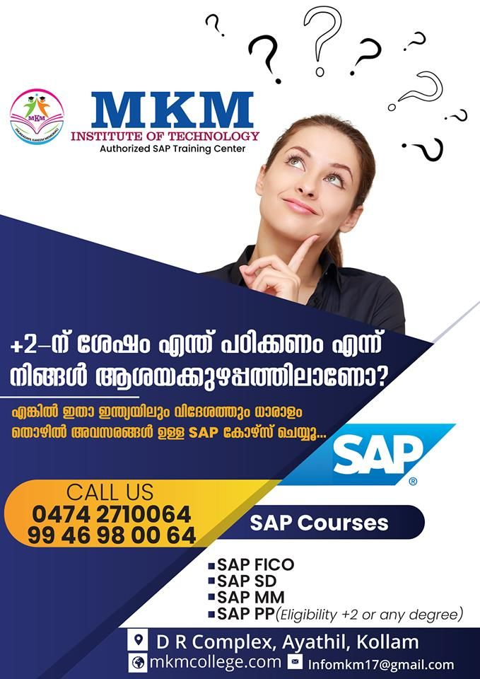 Mkm Institute Rejilal In 2020 Social Media Poster Admissions Poster Facebook Ads Design