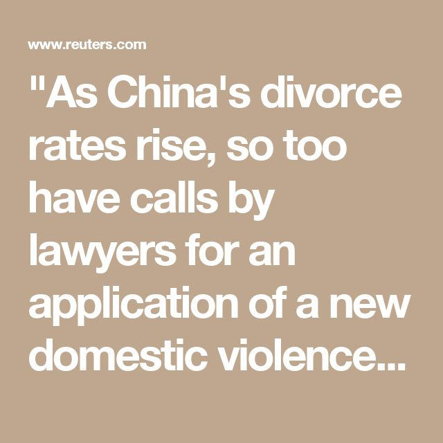 """""""As China's divorce rates rise, so too have calls by lawyers for an application of a new domestic violence law that would clamp down on aggressive tactics used by some parents to take and retain possession of children to gain the upper hand in custody battles.  Lawyers say judges tend to favor the parent who has physical possession of the child, creating an incentive for a father or mother to take their child to gain an advantage in court."""""""