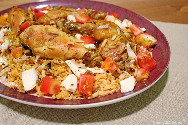 I just used this recipe to make Kabsa and it was wonderful! I included almond slivers in the rice and it was just how we ate it in Jordan!!