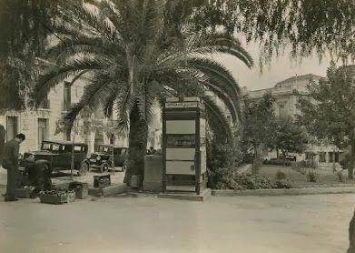 Κολωνάκι (Ιστορική αναδρομή στην Αθήνα μας) ~ Πανος Αβραμοπουλος