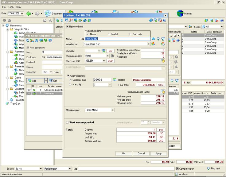 Free Inventory Management Software The Best Contact Management - inventory management template
