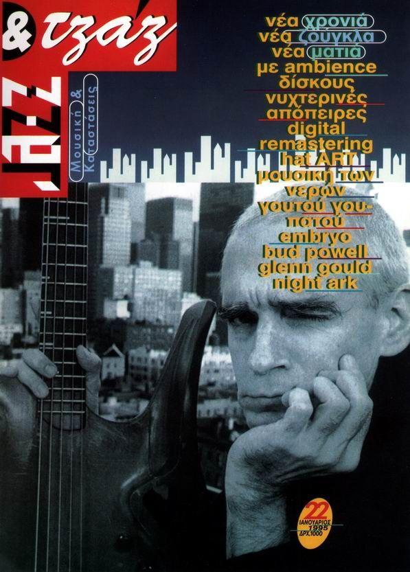 περιοδικό 'JAZZ KAI TZAZ', 22