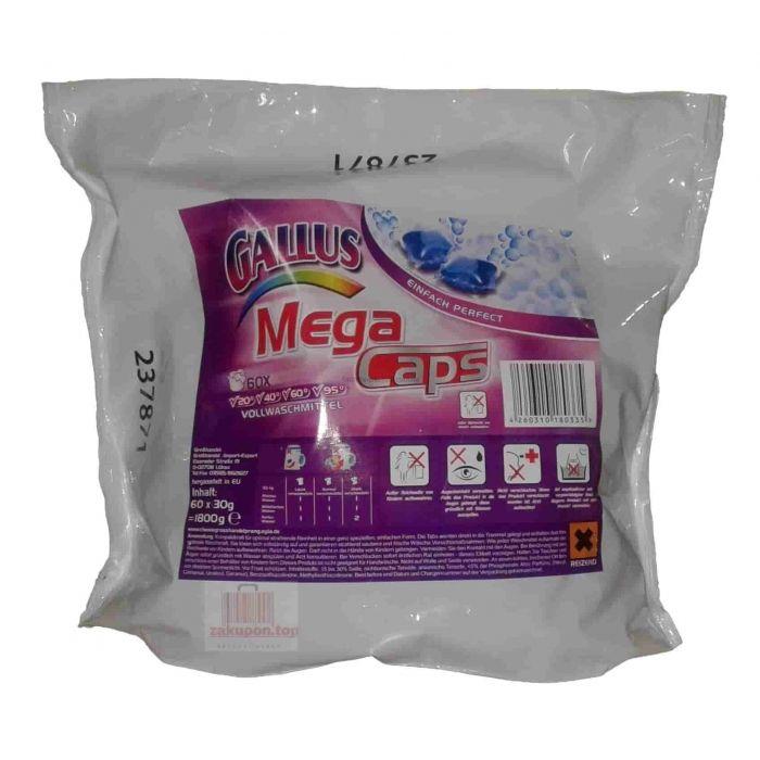 Капсулы для стирки Gallus Mega Caps 60 шт. Для Цветного