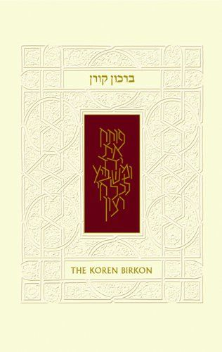 The Koren Sacks Birkon: A Hebrew/English Grace After Meals (Hebrew Edition):   The Koren Sacks Birkon is a beautiful, long-lasting bencher. An English introduction and translation by the eloquent Rabbi Jonathan Sacks and award-winning photographs of natural scenery in Israel enhance the Hebrew text, which includes Kiddush, Birkat HaMazon, zemirot, Havdala and more. Treat yourself to a hardcover birkon, give them as gifts to your Shabbat hosts, or personalize them for a special occasion...