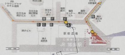 후쿠오카 하카타역 주요 버스노선 정리표 : 네이버 블로그