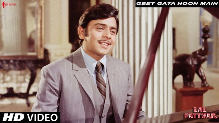 Geet Gata Hoon Main | Kishore Kumar | Lal Patthar | Vinod Mehra, Raaj Kumar - YouTube