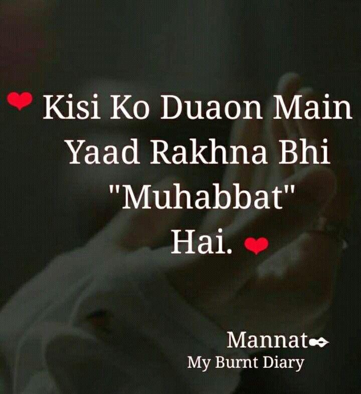 Hindi Quotes Islamic Quotes Urdu Poetry Poetry
