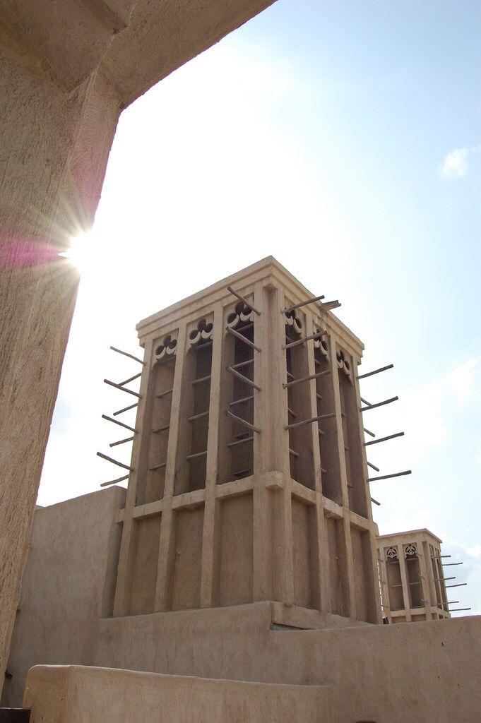 Sheikh Saeed Al-Maktoum's House - Dubai UAE