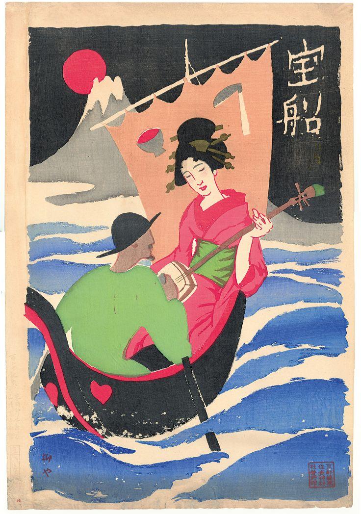 Een schip vol rijkdommen/ Treasure boat Takehisa Yumeji (1884-1934) Kleurenhoutsnede op papier, 1920 P0462