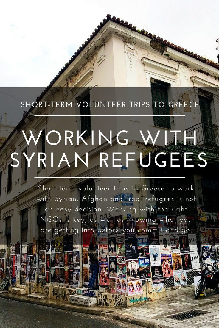 Volunteering with Refugees in Athens Greece is great work, but you need to make sure you are working with the right NGOs and know what types of work you will be doing before you go