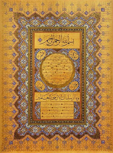 Hilye by Kazasker Mustafa İzzet Efendi (1801–1876)