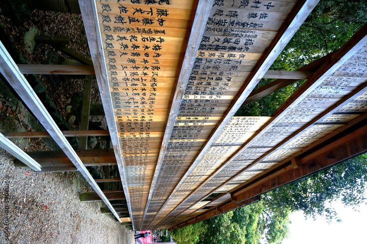 Nara - Sanctuaire Kasuga Taisha