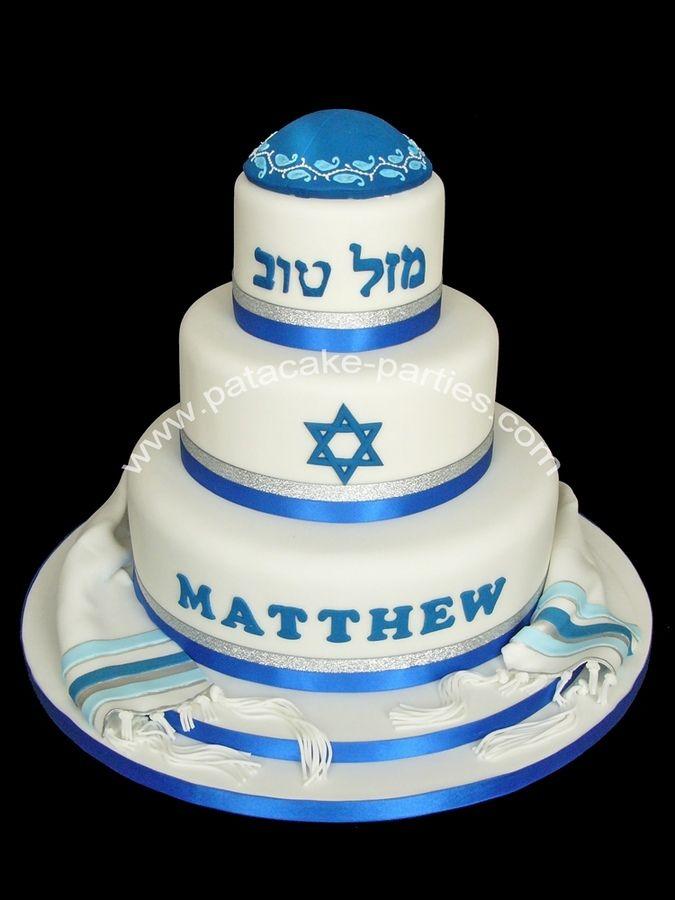 Hahaha just cuz it has my name, a bar mitzvah Cake. mazel tov!