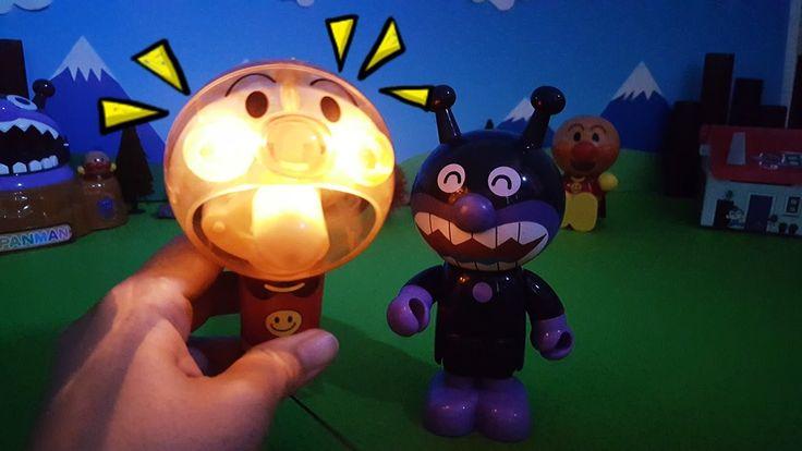 アンパンマンおもちゃ❤バイキンマン To ぴかぴかエコせんぷうき アニメおかあさんといっしょ♦Anpanman anime toys