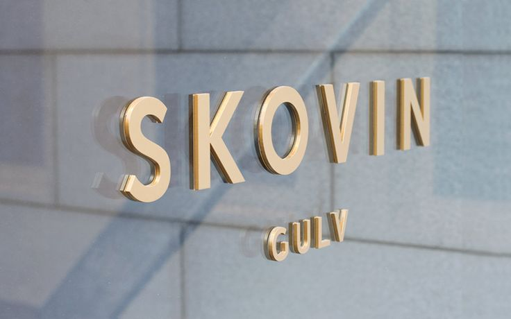 Logotype and signage for Skovin designed by Heydays.