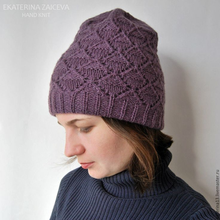 """Купить Шапка """"Артишок"""" - фиолетовый, однотонный, шапка вязаная, ажурный узор, мериносовая шерсть"""