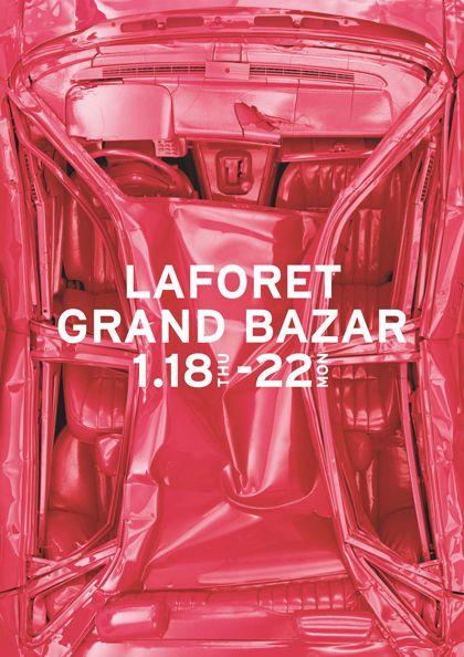「LAFORET GRAND BAZAR」