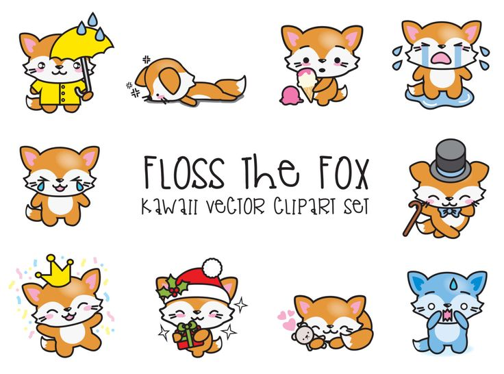 Premium Vector Clipart Kawaii Floss the by LookLookPrettyPaper